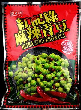 台湾お菓子 ピリ辛グリンピース 麻辣青豆 220g 20個小袋包装入り