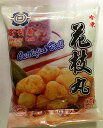 台湾花枝丸 魚丸団子 いかダンゴ