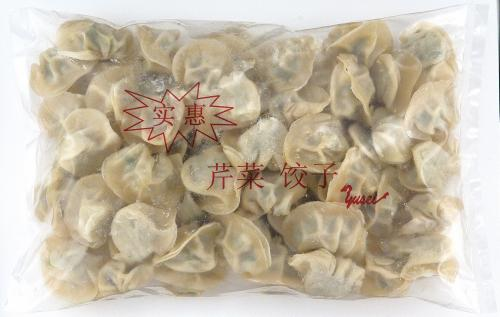 実恵特色芹菜水餃子(セロリ入り水ギョーザ)