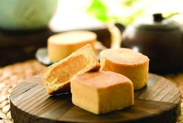 台湾名物お菓子 ミニパイナップルケーキ シリーズ各種 お得な台湾名産 お土産に最適 約600g 45個入り
