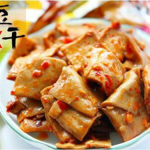 干し豆腐 おつまみに最適 (五香・麻辣味等) 組み合わせセットお得