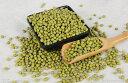 緑豆 もやしの豆 500g 健康食材 、解熱、解毒、消炎作用