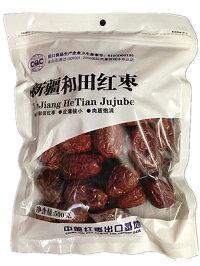 上品な棗中国新疆和田玉棗高級名物超大粒棗・ナツメ普通の棗の大きさの三倍のなつめナツメ500gドライフルーツである高品質な紅棗花粉の季節におすすめ