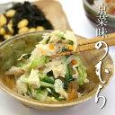 「京ブランド食品」認定 京都の本格的な5種類のおばんざいが冷蔵庫で自然解凍するだけで簡単に...
