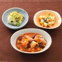 チキンのチリビーンズカロリー・塩分コントロールの栄養バランス冷凍食品ダイエット・食事制限...