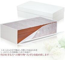 【IGIMIオリジナル】エルムバール10本用ボックスIG-ZERO58-5