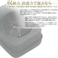 【新商品】IGIMIオリジナル1本用高級ウォッチボックス黒マットBI324185【時計ケース/収納/ウォッチケース/携帯用/革バンド/Dバックル/ウレタン】【RCP】