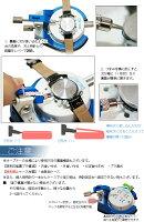 セイコー(SEIKO)裏蓋オープナーSE-S-261【時計工具/腕時計工具/修理/調整/工具】【RCP】