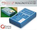 【現品限り】 グライナー(Greiner)社製 ガウスメーター マグノテストII BI306092 ☆283 【FD16】【時計工具/回路/測定/チェッカー/アウトレット】【RCP】