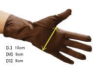 BERGEON【ベルジョン】マイクロファイバー手袋3色【白・黒・茶】3サイズ【S・M・L】【宝飾手袋/グローブ】【メール便対応】【質屋/時計/ブランド/ジュエリー/宝石】