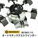 時計工具 オートマチックテストワインダー 新型 BERGEON ベルジョン BE7803-115