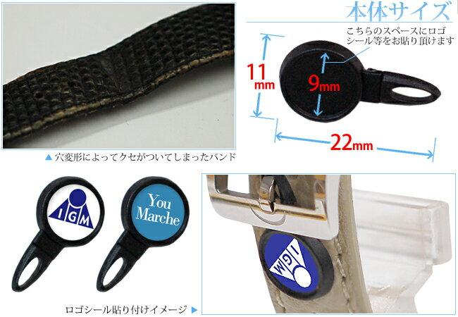 時計ブランドメーカー・買取店様に好評 時計バンドクリップ 1袋10個入り ディスプレイ時の必需品 IG-ZERO056