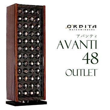 高級ウォッチワインディングマシーン オービタ ORBITA アバンティ48 Avanti48 ローターワインド OB-W70005 保証2年 アウトレット