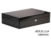 オービタ【ORBITA】オリオン10本収納ウォッチボックスORION10【時計収納/ORBITA/ORION/時計ケース/時計ボックス】