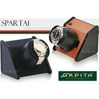 ワインディングマシーン1本巻高級ウォッチワインダーオービタ【ORBITA】スパルタ1オープンリチウム