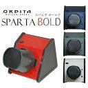 父の日 ワインディングマシーン オービタ ORBITA スパルタ ボールド 全4色 高級ウォッチワインダー 自動巻上 ローターワインド ラッピング無料 プレゼント