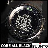 ★送料無料 SUUNTO スント CORE スント コア オールブラック SS014279010 ALL BLACK 高度 気圧 水深計付き メンズ 腕時計 時計 ウォッチ アウトドア カジュアル 誕生日 ギフト
