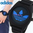 adidas アディダス SANTIAGO サンティアゴ 黒 青 メンズ 腕時計 ウォッチ シリコン ラバー バンド クオーツ ランニング スポーツ アナログ ブラック ブルー ADH2882 海外モデル