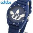 adidas アディダス SANTIAGO サンティアゴ ADH3138 海外モデル メンズ 腕時計 ウォッチ シリコン ラバー バンド クオーツ アナログ 青 ネイビー