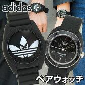 ペアBOX付き ★送料無料 アディダス ペアウォッチ ADIDAS adidas originals サンティアゴ スタンスミス黒 ブラック 腕時計 ADH6167 ADH3125 メンズ レディース ユニセックス 海外モデル 誕生日 ギフト【あす楽対応】