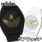 ペアBOX付き ★送料無料 アディダス ADIDAS adidas originals サンティアゴ ブラック 黒 白 ホワイト ゴールド 金 時計 ADH2712 ADH2917 ペアウォッチ メンズ レディース 誕生日 ギフト