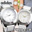 ペアBOX付き ★送料無料 adidas アディダス ADH3036 ADH3055 海外モデル メンズ レディース 腕時計 ペアウォッチ 革バンド レザー クオーツ アナログ 白 ホワイト 青 ブルー 金 ゴールド