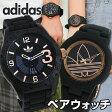 ★送料無料 adidas アディダス ペアウォッチ ADH3082 ADH3086 海外モデル メンズ レディース 腕時計 ラバー バンド クオーツ アナログ 黒 ブラック 金 ピンクゴールド ローズゴールド