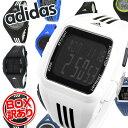 【BOX訳あり】【送料無料】 adidas アディダス 時計 デジタル 海外モデル メンズ レディース 腕時計 カジュアル ランニングウォッチ スポーツ 黒 ブラック 青 ブルー 白 ホワイト 誕生日プレゼント ギフト