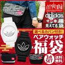 【送料無料】福袋 2018 アディダス メンズ レディース adida...