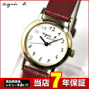 商品到着後レビューを書いて7年保証★送料無料 agnes b. アニエスベー Marcello マルチェロ FBSD961 レディース 腕時計 時計 ウォッチ 革カーフベルト 赤 レッド ソーラー 国内正規品 アナログ