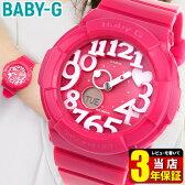 ★送料無料 CASIO カシオ Baby-G ベビーG レディース 腕時計 時計 ウォッチ BGA-130-4B ピンク ネオンイルミネーター ネオンダイアル Neon Dial Series 立体的なインデックス 商品到着後レビューを書いて3年保証