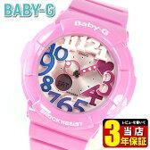商品到着後レビューを書いて3年保証 BGA-131-4B3 海外モデル CASIO Baby-G カシオ ベビーG【Neon Dial Series】ネオンダイアルシリーズ レディース 腕時計 時計【BABYG】