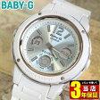 商品到着後レビューを書いて3年保証 CASIO カシオ Baby-G ベビーG レディース 腕時計 新品 時計 多機能 カジュアル ウォッチ 防水 BGA-150-7B2 海外モデル 白 ホワイト カジュアル ウォッチ