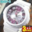 商品到着後レビューを書いて3年保証 CASIO カシオ Baby-G ベビーG レディース 腕時計 時計 BGA-160-7B2 ホワイト×ピンク 海外モデル Neon Dial Series ネオンダイアルシリーズ かわいい