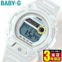 【BOX訳あり】 CASIO カシオ Baby-G ベビーG G-LIDE BLX-102-7 海外モデル レディース 腕時計 新品 時計 ウォッチ デジタル 多機能 防水 白 ホワイト 商品到着後レビューを書いて3年保証