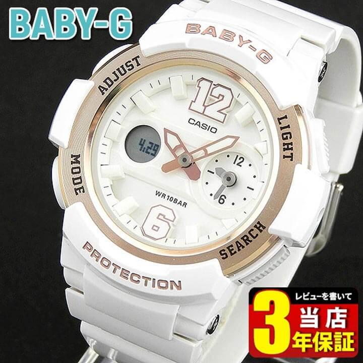 43d09f8f3a 商品到着後レビューを書いて3年保証 CASIO カシオ Baby-G ベビーG BGA-210-7B3 海外モデル レディース 女性用 腕時計  ウォッチ ウレタン バンド クオーツ アナログ ...
