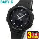 CASIO カシオ Baby-G ベビ−G G-SQUAD BSA-B100-1A レディース 腕時計 Bluetooth搭載 ウレタン 多機能 アナログ デジタル 黒 ブラック 海外モデル 中学生 高校生 誕生日プレゼント 女性 彼女 友達 娘 ギフト