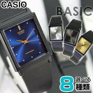 【3ヶ月保証】メール便で送料無料 CASIO カシオ チープカシオ チプカシ ベーシック 腕時…