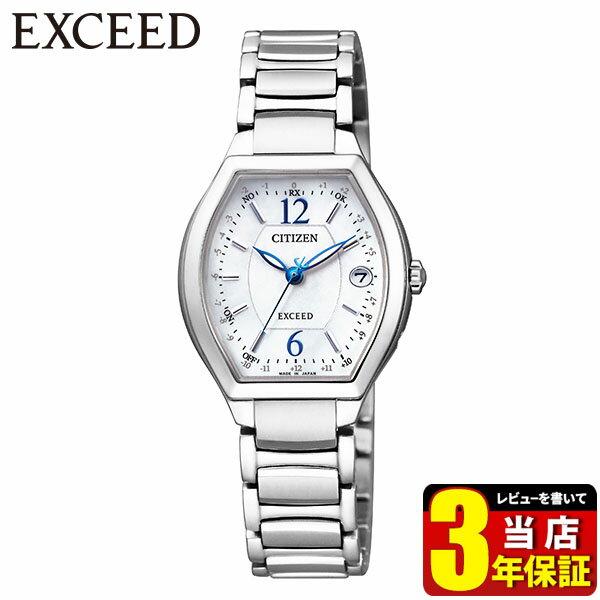 腕時計, レディース腕時計  ES9340-55W CITIZEN citizen eco-drive EXCEED
