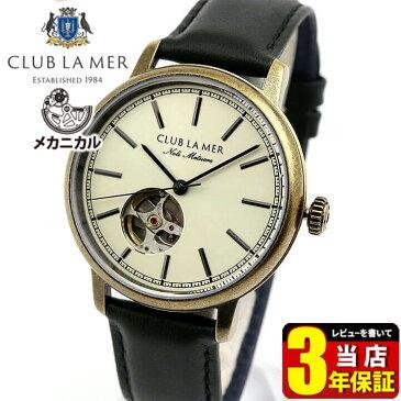 シチズン クラブ・ラ・メール メカニカル メンズ レディース 腕時計 限定モデル 機械式 BJ7-077-30 国内正規品 CITIZEN CLUB LA MER 誕生日 女性 ギフト プレゼント 商品到着後レビューを書いて3年保証