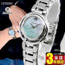 シチズンエルエコドライブDisneyPRINCESSシリーズ「アリエル」レディース腕時計EM0820-56NCITIZENL国内正規品誕生日プレゼントギフトブランド商品到着後レビューを書いて3年保証