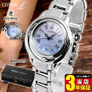 シチズンエルエコドライブDisneyPRINCESSシリーズ「シンデレラ」レディース腕時計EW5510-53NCITIZENL国内正規品誕生日プレゼントギフトブランド商品到着後レビューを書いて3年保証