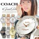【送料無料】COACHコーチGrandグランド選べる海外モデルレディース腕時計ウォッチ銀シルバー金ゴールドピンクゴールドローズゴールド誕生日プレゼントギフト