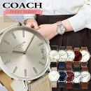 COACHコーチPERRYペリーレディース腕時計革ベルトレザークオーツアナログ黒ブラックピンクアイボリー海外モデル