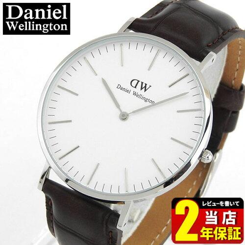 ★送料無料 Daniel Wellington ダニエルウェリントン 40mm 0211DW 海外モデル メンズ レディース ...