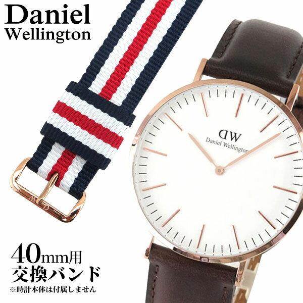 腕時計用アクセサリー, 腕時計用ベルト・バンド  nato 20mm Daniel Wellington 40mm 0302DW