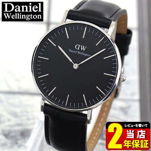★送料無料 ダニエルウェリントン レディース メンズ 腕時計 DW00100145 36mm Daniel Wellington S...