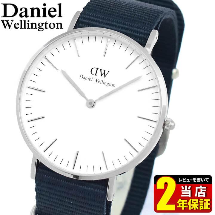 腕時計, 男女兼用腕時計  36mm DW00100280 DW00600280 DanielWellington CLASSICBAYSWATER