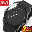 DIESEL ディーゼル 時計 アナログ DZ1437 ブラック 黒 ラバーベルト 人気イタリアブランド メンズ 腕時計 ウォッチ 新品 ファッショナブルウォッチ カジュアル アナログ 海外モデル 誕生日 ギフト