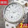DIESELディーゼルRollcageロールゲージDZ1755海外モデルメンズ腕時計ウォッチ革バンドレザークオーツアナログ白ホワイト